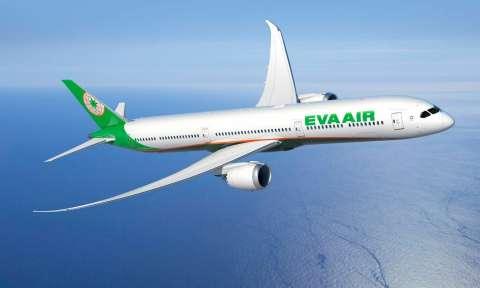 Hãng hàng không Eva Air của nước nào ở Châu Á