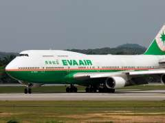 Vé máy bay Eva Airline đi Mỹ giá rẻ chỉ 287 USD tại TPHCM