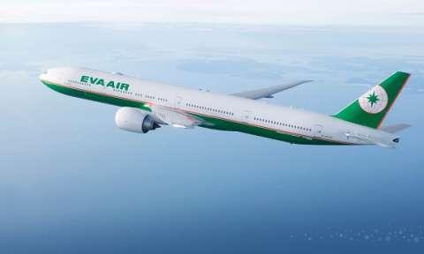 Thời gian bay từ Việt Nam sang Canada mất bao lâu?