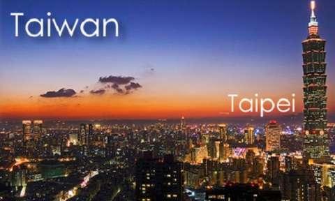 Khoảng cách từ Đài Bắc đến Cao Hùng là bao lâu?