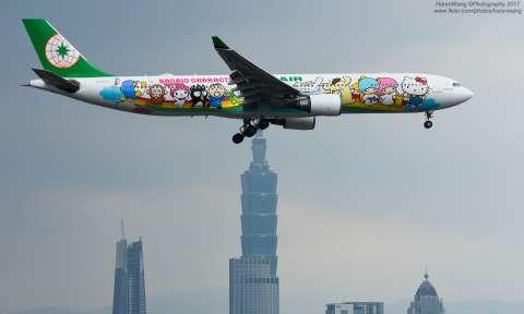 Đại lý vé máy bay EVA tại TPHCM