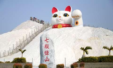 Địa điểm du lịch Đài Nam