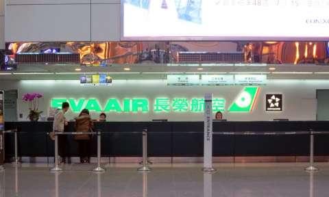 Phòng vé EVA Air tại TP.HCM
