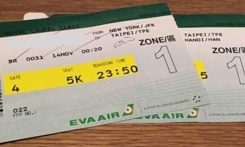 Đổi vé máy bay hãng EVA