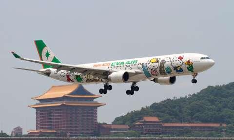 Hãng hàng không EVA Đài Loan