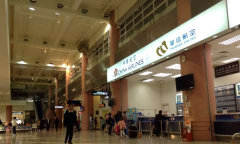 Thủ tục nhập cảnh Đài Loan