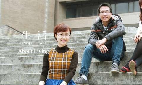 Thủ tục xin visa đi Đài Loan du học