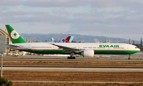 Vé máy bay khứ hồi từ Mỹ về Việt Nam