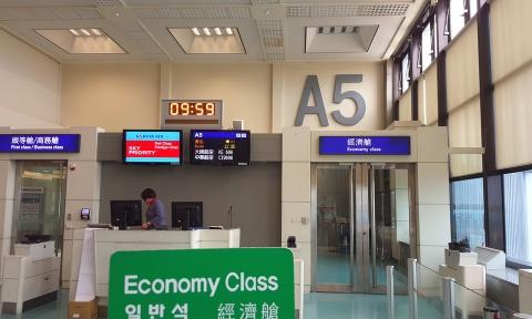 Vé máy bay đi Las Vegas 2019 Korean Air
