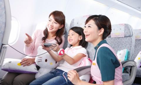 Những hỗ trợ đặc biệt từ hãng EVA Air