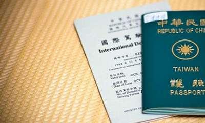 Vé Máy Bay Đi Đài Bắc Giá Rẻ Chỉ Từ 150 USD