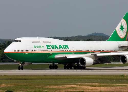 Vé máy bay đi Hàn Quốc giá rẻ tại TPHCM