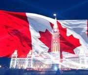 Vé máy bay đi Canada bao nhiêu tiền tại TPHCM