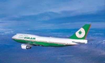 Vé máy bay đi Mỹ hãng EVA Air