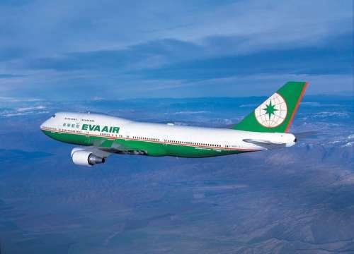 Vé máy bay đi Mỹ hãng EVA Air giá rẻ