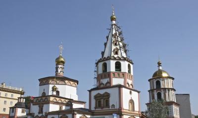 Vé máy bay EVA Air giá rẻ đi Irkutsk – Nga