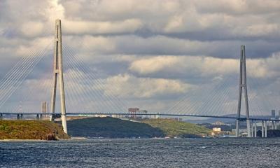 Vé máy bay EVA Air giá rẻ đi Vladivostok – Nga