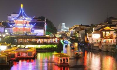 Vé máy bay giá rẻ đi Nam Kinh hãng EVA Air