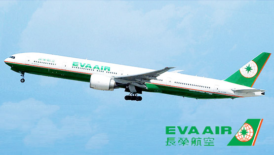 hoan doi ve may bay Eva Air