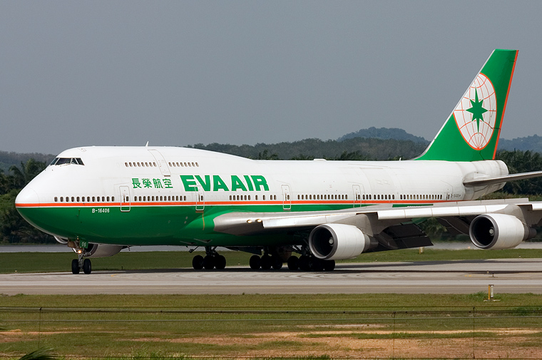 ve may may eva air di miami 2
