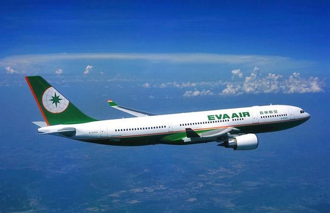 Grand Promotion Chỉ 385 USD Đi Bắc Mỹ Từ EVA Air