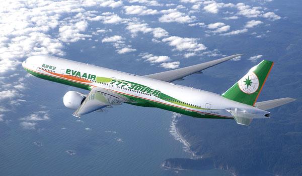 vé máy bay Eva Air