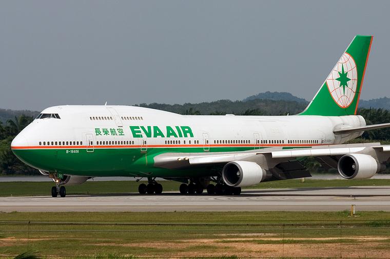 Vé máy bau Eva Airline